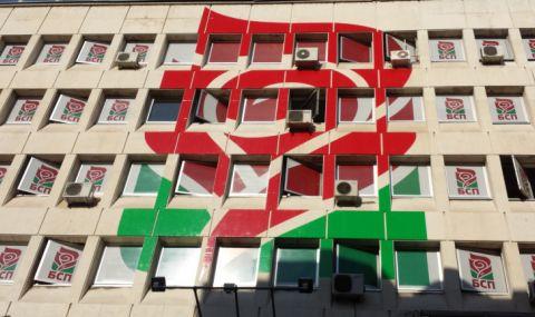 Това са листите на БСП-София за изборите на 11 юли