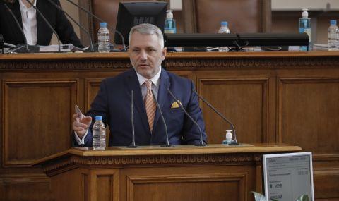Хаджигенов: Пресякохме предпоставките за произвол на главния прокурор - 1