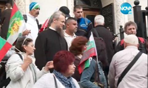 Отново протест пред Съдебната палата в София