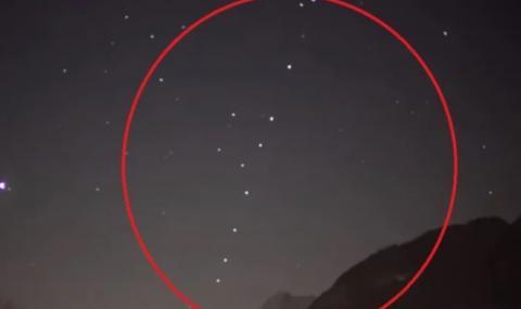 Мистериозни светлини в небето над цяла България шокираха всички (ВИДЕО)