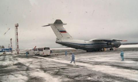 Русия изпрати хуманитарна помощ на Китай