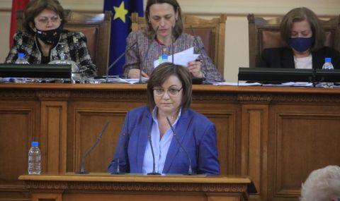 Нинова: Новите партии и ДПС не пожелаха ревизия за последните 10 г. управление