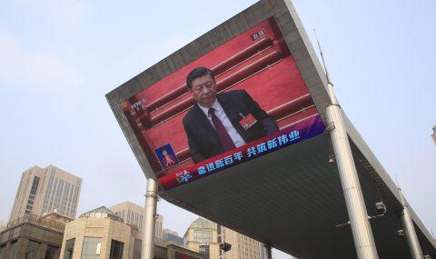 Си Дзинпин недоволен от европейско решение