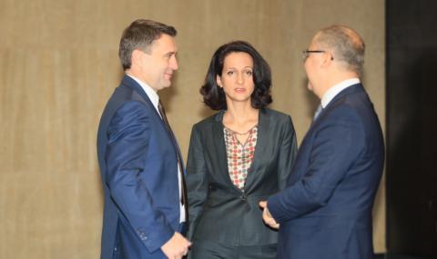 Освободиха Карина Караиванова от председателския пост в КФН