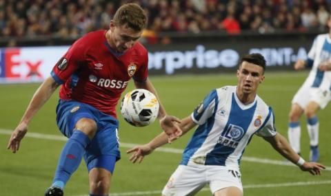 Еспаньол поиска да бъде върнат в Ла Лига