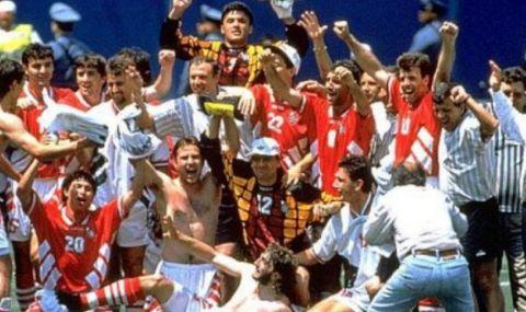 ФАКТИ припомня: 16 юли - Преди 27 години България печели бронзовите медали на САЩ'94