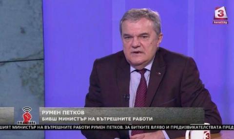 И от АБВ поискаха предсрочни избори и оставка на Иван Гешев