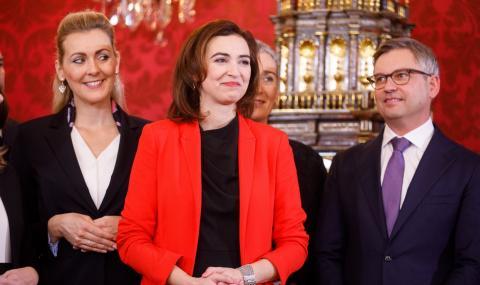 Алма Задич: бежанката, която стана министър