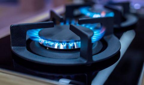 КЕВР: 15% по-скъп газ от август - 1