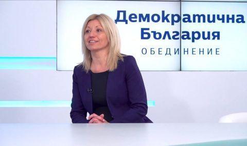 Д-р Цецка Бачкова, ДБ, за ФАКТИ: На този етап няма да подкрепим мажоритарен вот