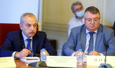 На Комисия: Минималната пенсия става 370 лева - 1