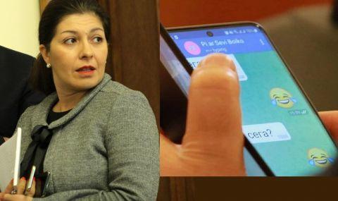 Севдалина Арнаудова: С Гешев обсъждахме кой се изказва - 1
