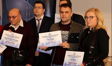 ФАКТИ спечели престижна награда