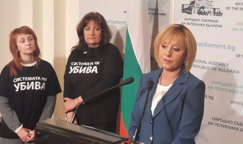 """Мая Манолова и """"Системата ни убива"""" внесоха текстовете в Закона за личната помощ, отменени в края на 2020 г."""