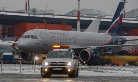Самолет кацна аварийно, заради отворен товарен отсек