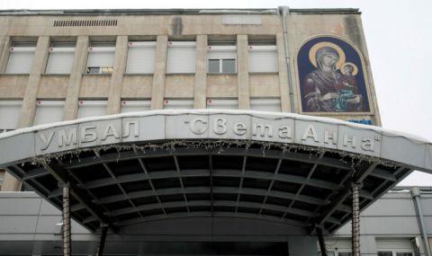 """УМБАЛ """"Света Анна"""" в столицата остана без легла за интензивни пациенти"""