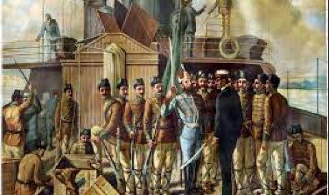 "29 май 1876 г. Христо Ботев отвлича кораба ""Радецки"""