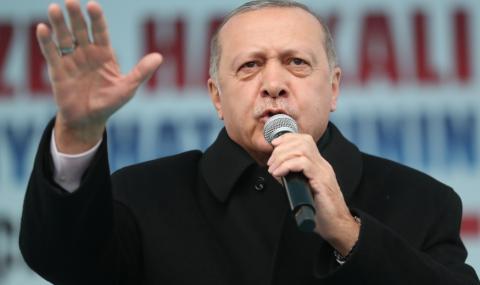 Ердоган: Електронните цигари вън от Турция!