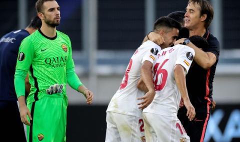 Севиля би шута на Рома от Лига Европа