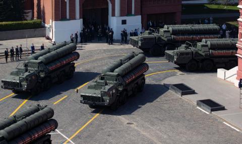 Руските комплекси С-400 ставят уязвими, ако...