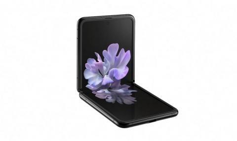 Ето какви ще са цените на новите сгъваеми смартфони на Samsung - 1