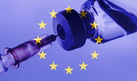 Крайъгълен камък на стратегията на ЕС за ваксините
