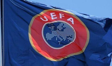 УЕФА с отлични новини за феновете в Европа - 1