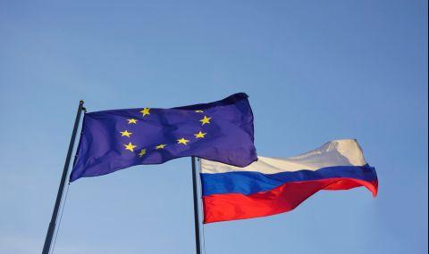 Европейският парламент осъди действията на Русия
