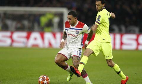 Барселона обявява трансфера на Депай в петък
