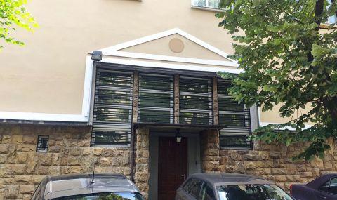 """Фондация """"Америка за България"""" купи бившата резиденция на САЩ в България"""