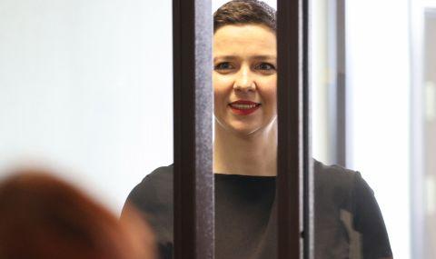 Режимът в Минск не прощава: Мария Колесникова отива в затвора за 11 години - 1