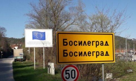 """Сънародниците ни от Босилеград настояват да бъде разрешено преминаването през ГКПП """"Олтоманци"""""""