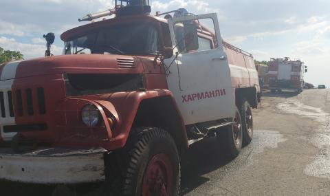 Овладяха големия пожар в Свиленградско