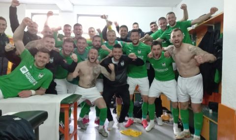 Пирин Благоевград официално е тазгодишният шампион във Втора лига!