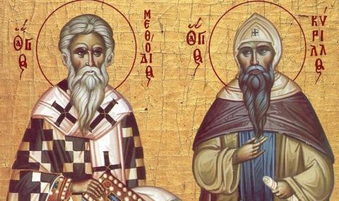 11 май 1851 г. В Пловдив отбелязват св. св. Кирил и Методий