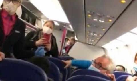 Българи свалиха англичани от самолета заради страх от коронавирус ВИДЕО