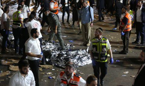 Десетки загинаха по време на поклонение в Израел