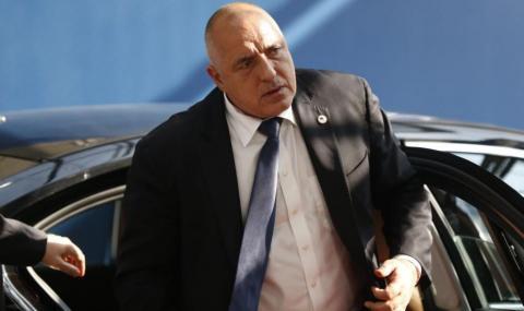 """""""Икономист"""" прогнозира предсрочно падане от власт на Борисов"""