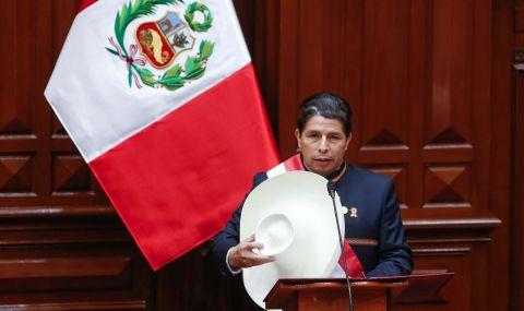 Перу слага край на корупцията и разглежда нова конституция - 1