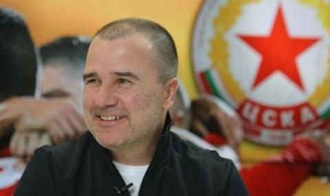 Найденов: Феновете на ЦСКА наричат преименуването на Литекс на ЦСКА-София с думите