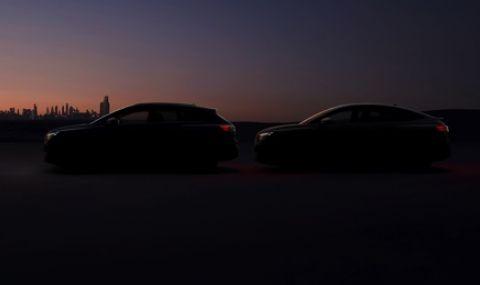 Audi представя два нови модела на 14 април - 1