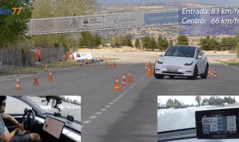 """Tesla Model Y показа забележителни резултати на """"лосовия тест"""" (ВИДЕО) - 1"""