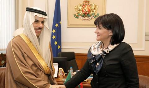 Караянчева: България желае да задълбочава отношенията си със Саудитска Арабия