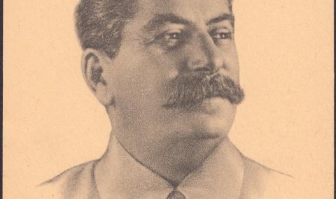 22 август 1941 г. Сталин раздава по 100 гр. водка на червеноармейците