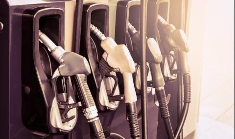 Ето къде в България горивото е най-евтино