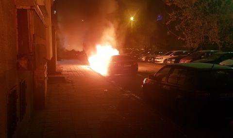 Три коли горяха в Перник - 2