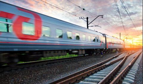 В Русия ще строят жп линия с влакове на водород - 1