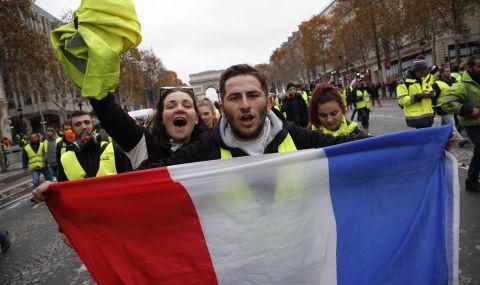 Френската прокуратура проучва подслушване на журналисти