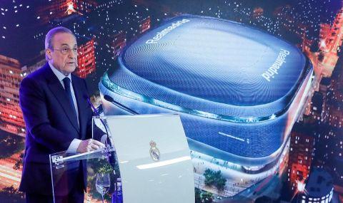 Кошмарът на УЕФА се възобнови - Суперлигата отново е актуална - 1