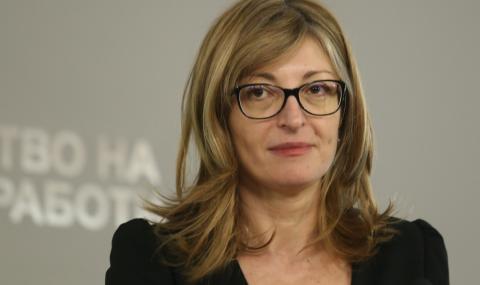 Захариева: Водим разговори с Франция да даде зелена светлина на Скопие